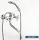 Смеситель для ванны/душа DoKorona DK-2833