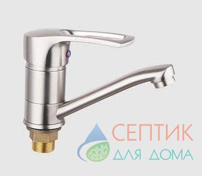 Смеситель для раковины, никель EDENY E15201