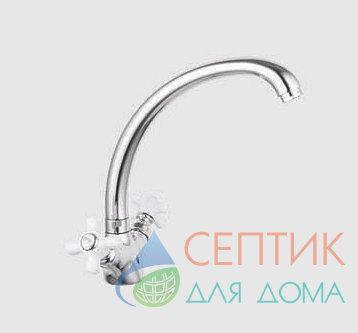 Смеситель для кухни вентильный.латунный EDENY E1709