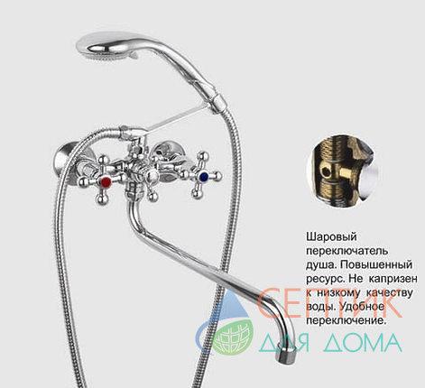Смеситель для ванны, латунный EDENY  E3111A