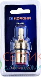 Кран букс DoKorona DK-293