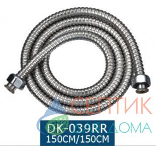 Шланг DoKorona DK-039RR