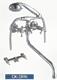 Смеситель для ванны/душа DoKorona DK-2806