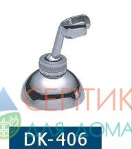 Кронштейн для лейки DoKorona DK-406