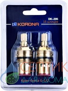 Кран букс DoKorona DK-298