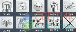 смеситель для ванны DoKorona DK-2809