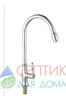 Смеситель на  одну воду моно настенный DoKorona DK-1701