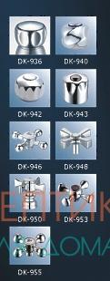 Смеситель для ванны/душа DoKorona DK-2805