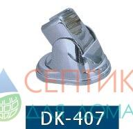 Кронштейн для лейки DoKorona DK-407
