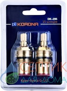 Кран букс DoKorona DK-296
