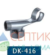 Кронштейн для лейки DoKorona DK-416