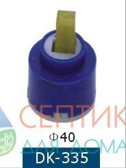 Катридж для смесителя с сеткой 40 mm DoKorona DK-335