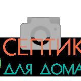 Лейка DoKoronа DK-623C
