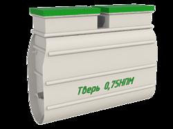 Септик Тверь-0,75НПМ